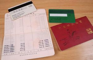 用银行卡和存折哪个比较好,更安全呢?别用错了