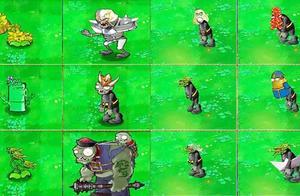 植物大战僵尸:三管豌豆射手vs仙人掌对战僵尸