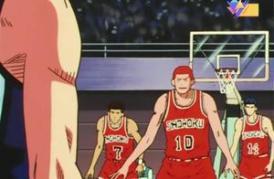 樱木花道传球砸人:湘北的第一分是我拿下的,我太帅了!灌篮高手