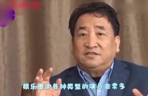 国家知名演员,至今不与赵本山说话,爆出当时为何与赵本山结仇?