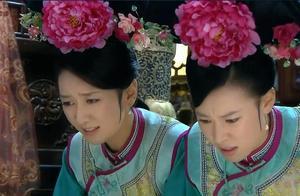 皇后娘娘和容嬷嬷大闹漱芳斋,明月假扮还珠格格被扇耳光