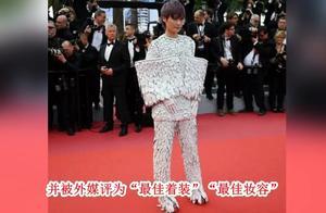 """李宇春露自己以""""白色羽毛装""""造型担忧,要摔倒可爬不起来了"""