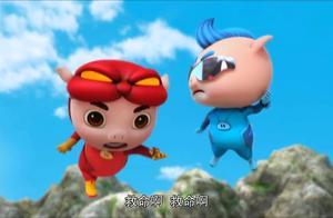 猪猪侠:波比跟踪外星人,接着就上了过山车,小猪猪怂了!