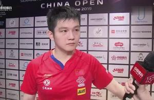 樊振东:输给马龙不觉得遗憾 信心正在回暖