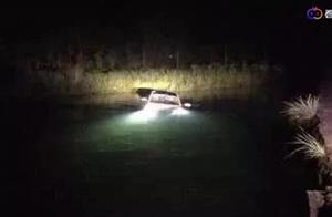 司机一个小动作 60万特斯拉瞬间坠河报废