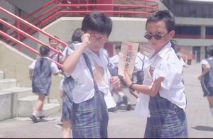 小飞侠:学校小霸王给小飞侠下挑战书,打开一看竟然是水费单!