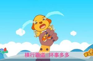 葫芦娃儿歌-----葫芦兄弟的传说之葫芦娃爱洗澡
