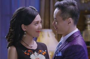 大名鼎鼎的楚小姐终于下嫁给宋城,这戒指戴上哪有取下来的道理!