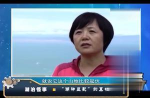 """青海湖惊现神秘""""水龙卷"""" 场面十分壮观 真相大白众人都震惊了!"""