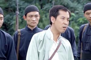 汉奸不知大难临头了,还狂言道:我背后日本人撑腰,结果死的很惨