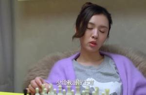 二胎时代:陆晓东告诫灿灿,让她千万不要说韩丁找小三的事情