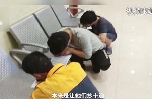 不罚款也不记过?3名小伙因房租问题起争执,民警这个举动暖人心