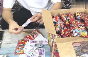 """68元""""大富翁抽奖""""100个礼包全部打开,能中多少奖金?"""