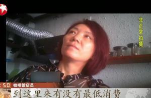 """南京宠物餐厅上""""黑榜"""",执法部门加强监管!里面的隐患可不能忽视"""