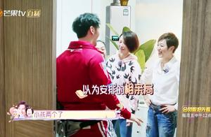 张伦硕带钟丽缇等人去邹市明拳馆,单身的陈法蓉问道:他结婚了吗