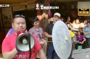 谢娜为周迅的伞拍卖,一把油纸伞竟卖出3600元高价,现场太激烈!