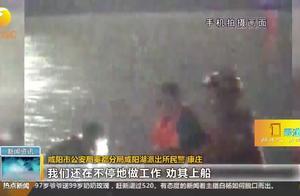 """14岁少年咸阳湖落水,民警用救援艇救援遭拒,只能下水""""拽""""上来"""