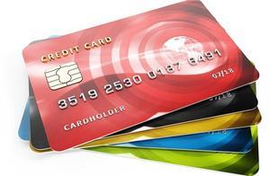银行卡不使用也没注销会有什么影响?与我们的征信有什么关系呢?
