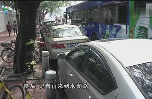 广州路边临时泊位早高峰禁停开罚 车辆依旧违停