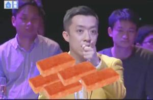 李鸣宇爆李菁开演唱会,唱一首歌就能盖个别墅,气疯台下的李菁