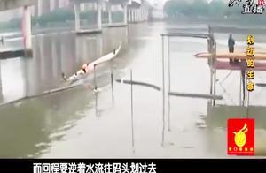 广东佛山:女子因感情纠纷跳河轻生,男子划20人龙舟救援