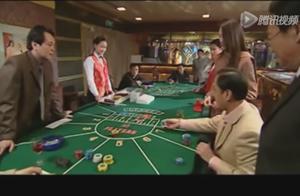 市长成功拉到二十亿投资,为庆祝带着下属去赌场消遣,结果把把赢