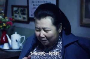 傻柱帮秦寡妇儿子交了学费,省下来的钱,婆婆已在安排着怎么花了