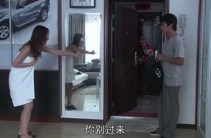 美女失明给陌生人开了门!吓的美女直接崩溃:你别过来!
