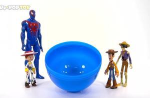 儿童玩具动画:在曲奇蛋里找出好多玩具