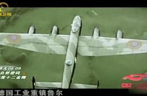 为了减少伤亡,英国空军会抛洒铝箔条,这可以让德军雷达陷入瘫痪