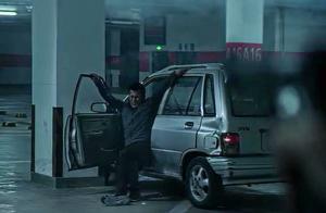 龙虾刑警:上级竟被杀害!刑警这职业果然不好干,随时都会要命!