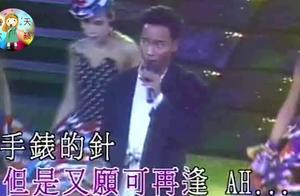 张国荣《隐身人》哥哥的快歌非常有个人特色