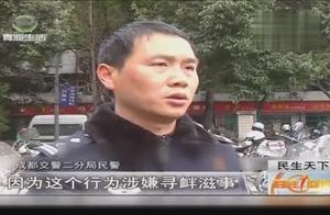 男子违停被贴条,发抖音辱骂交警,结果交警发来男子认错视频