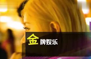 《爱情公寓5》将迎来大结局,娄艺潇称剧情内容超乎你的想象