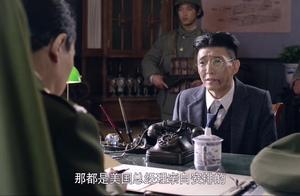 猎人:国军就要撤离,特务们在疯狂敛财,银行经理做到了宁死不屈