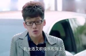 男孩开家里最便宜的车,还是被朋友说富二代,实力只允许他开豪车