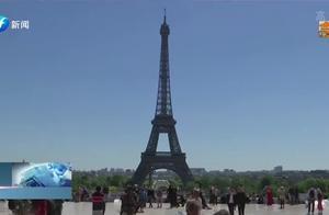 埃菲尔铁塔庆祝对公众开放130周年,但铁塔的安全脆弱性引发关注