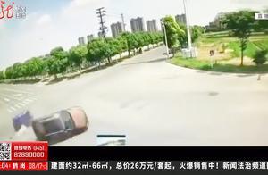 惨剧!一家三口试驾奥迪,不慎与三轮车相撞,爸爸被甩出当场死亡