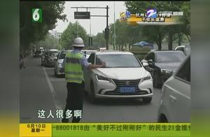 """网传""""杭州小三亚""""拥堵成难题!太火爆了,附近居民不大高兴?"""