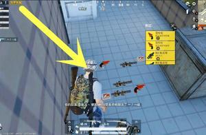 和平精英:落地信号枪+八倍镜放一块?决赛圈竟用两装甲车钓鱼?