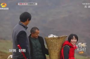 面对村民的质疑,她亲自试种草药,并找到销路,大雾终于要散了