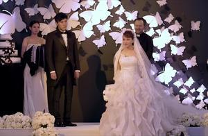 前任婚礼上,美女遭新娘子当众侮辱,一旁的帅哥挺身而出