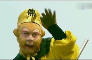 西游记经典片段:悟空苦斗妖怪,援兵迟迟不动手,只看笑话