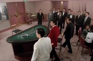 刘德华在拉斯维加斯一局十万赢了一千多万,被称为赌侠