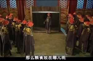 """刘统勋""""粮""""字难写全,怒揭惊天盗粮之密,皇帝下令大查"""