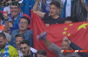 这球火了!武磊西甲第三球来啦 脱衣疯狂庆祝 五星红旗格外耀眼