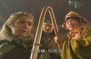 天地争霸美猴王:没想到孙悟空被打出七十二变,武功被废