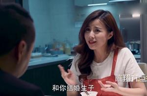 陈翔六点半:他冒充导演去拉投资,一出手就拉到了一个亿!太逗了