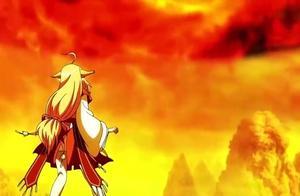 狐妖小红娘:危急时刻,小月初做下决定!要将生死交托给妖仙姐姐