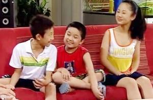 家有儿女:什么毛病!一听刘梅离职,三个孩子竟高兴成这样!